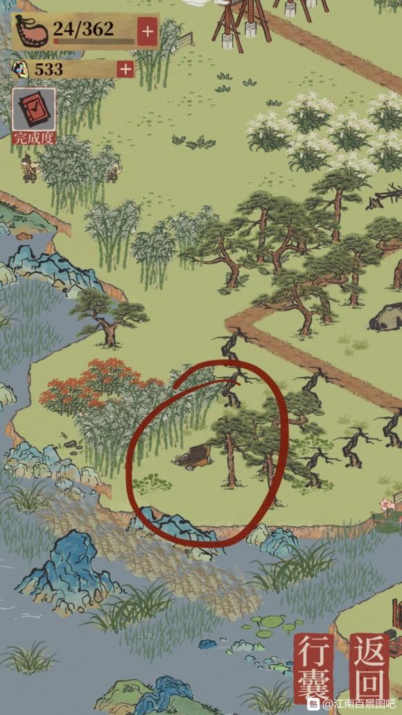 测试技术答案_江南百景图应天府城郊钥匙和宝箱在哪?