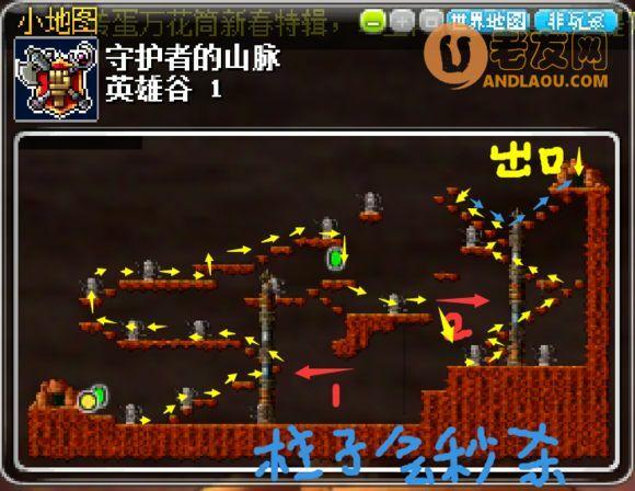 冒险岛9012新叶城任务流程攻略
